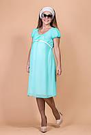 Женское платье  для беременных Лика  размеры 42, 44, 46, 48