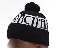 Модная теплая шапка Ястреб черно-серая
