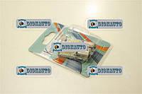 Светодиод цокольный 36 диодов габаритов стопов 2конт белый к-т  (SMD-BAY15D-36-7014)