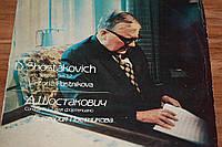 Д. Шостакович- сонаты для фортепиано