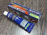 Жидкая кожа Saphir Creme Renovatrice 25 мл цвет серый (14)