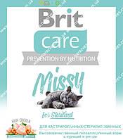 Сухой корм Brit Care Missy for Sterilised на развес