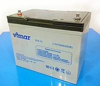 Аккумуляторная батарея AGM Vimar B70-12 70АЧ