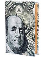 """Книга-сейф """"Бенджамин Франклин"""" (26*17*5)"""