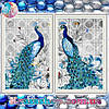 Алмазная вышивка 40х27 Синий павлин