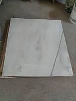 Мраморные слябы – монолитные пластины прямоугольной формы,