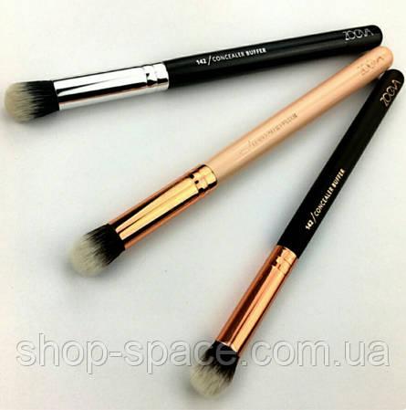 Кисть для макияжа Zoeva №142 (розовое золото)