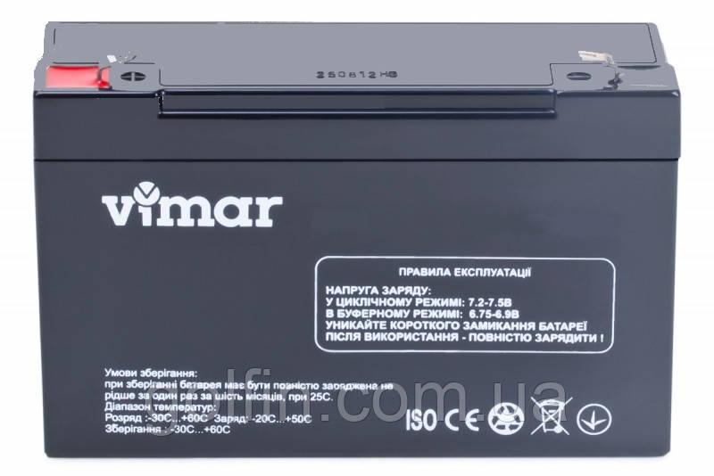 Акумуляторна батарея AGM Vimar B9-6 9АГ