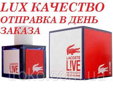 Туалетная вода для мужчин Lacoste LivePour Homme 100 мл