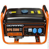 Электрогенератор Gerrard GPG2500