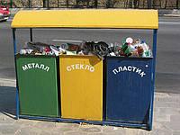 Контейнер для комплексного сбора отходов
