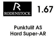 Линза для очков Rodenstock Punktulit 1.67 Hard Super-AR Астигматика