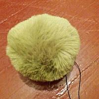 Бубон из искусственного меха под кролика Салатовый
