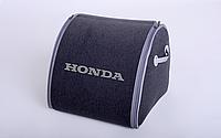 Автомобильный органайзер Honda серый 34л XL, авто сумка, сумка для запчастей, автомобильная сумка