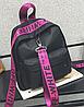 Рюкзак Sujimima черно-розовый