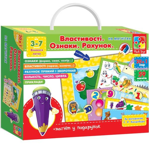 Игра Vladi Toys Свойства. Признаки. Счет на магнитах (Укр) (VT3501-01)