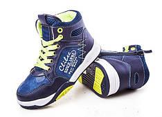 Обувь для мальчиков 21- 37