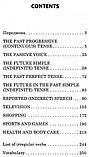 Граматика англійської мови для школярів. Збірник вправ. Книга 4. Гацкевич Марина, фото 3