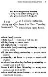 Граматика англійської мови для школярів. Збірник вправ. Книга 4. Гацкевич Марина, фото 6