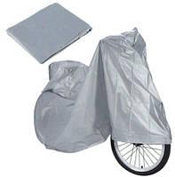 Чехол велосипедный от дождя и снега 200 x 100см 137грамм серебристый SKU0000931