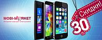 Сумасшедшие скидки на китайские телефоны!