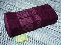 Большое банное полотенце 90х150см
