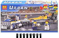 """Конструктор URBAN """"Вантажівка для перевезення драгстера"""" 345дет. (коробка) 10650 р.38,8*22*6,(Ч)"""