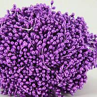Цветочная тычинка  0,3см фиолет 1800шт