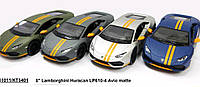 Машинка жел KINSMART KT5401W Lamborghini Huracan LP610-4 Avio matte метал.инерц.открыв.дв.кор.ш(Ч)