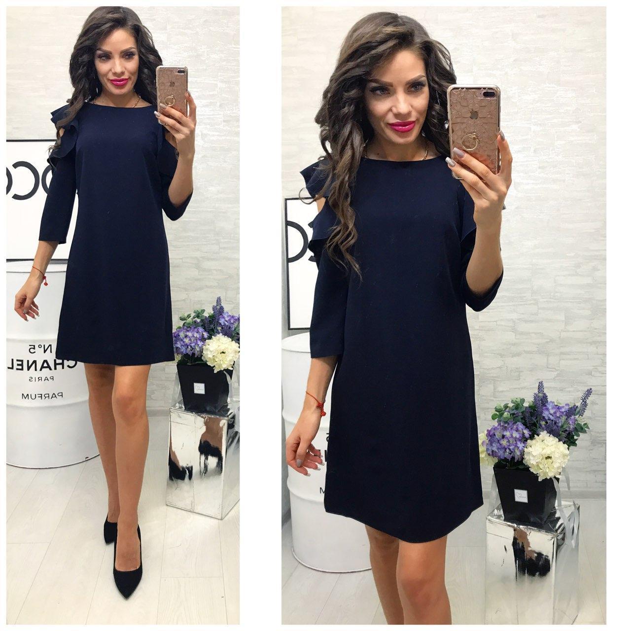 Платье модель 783/2 темно-синий