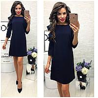 Платье модель 783/2 темно-синий, фото 1