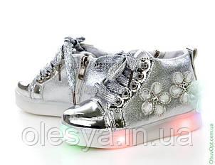 Демисезонные модные ботинки на девочку с подсветкой Размеры 25, 28 Серебро