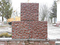Блок заборный бетонный размером 2.4х0.6х0.4 м, НДС или на карточку