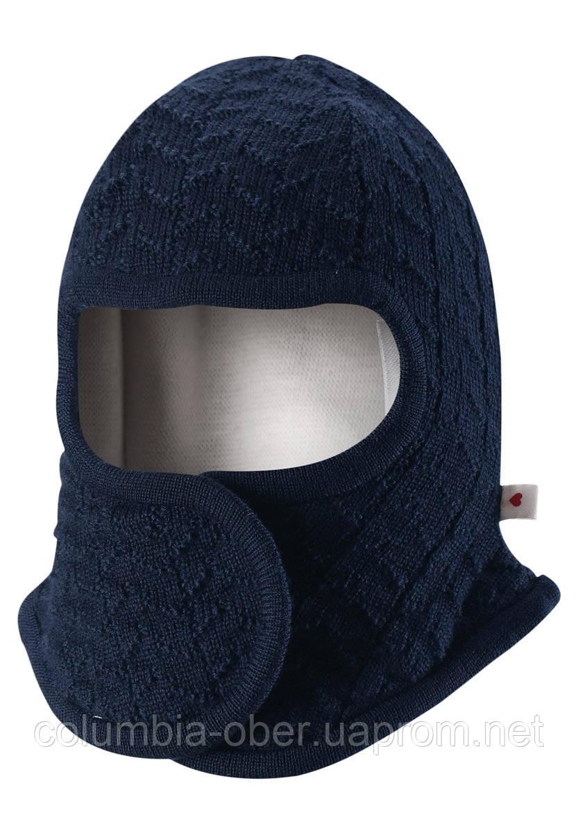 Детская зимняя шапка шлем для мальчиков Reima Littlest 518386-6980. Размер 38/40.