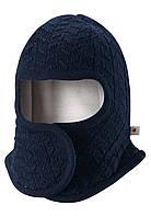 Детская зимняя шапка шлем для мальчиков Reima Littlest 518386-6980. Размер 38/40., фото 1