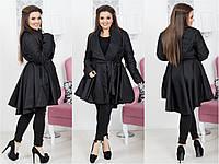 Дутое женское весеннее пальто клеш удлиненное сзади, пояс в комплекте, батал большие размеры