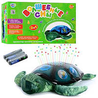 Ночник YJ 3 черепаха(плюш+пласт),35см,проект ночн неба,3 реж, на бат-ке, в кор-ке, 35-21( Ч )