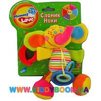 Развивающая игрушка Слоник Ноки Mommy Love SDS0\M