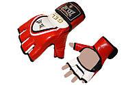 Перчатки для смешанных единоборств MMA Кожа ZELART  (р-р M,L,XL красный)