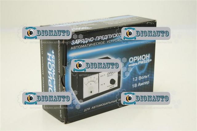 Зарядно-предпусковое  устройство Орион PW 325 18А 12В (импульсное)  (PW 325)
