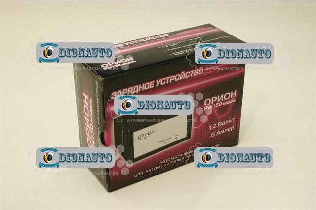 Зарядное устройство Орион PW 150 5,5А 12В (импульсное)  (PW 150)