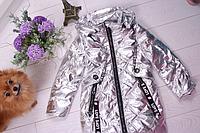 Куртка на девочку весна-осень ( р-ры 110 - 134 )