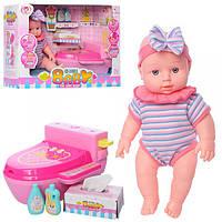 Пупс-кукла BABY K0058  с одеждой и аксессуарами