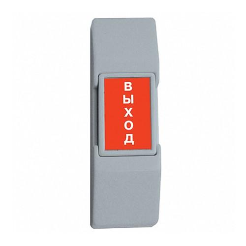 Кнопка открывания двери (в пластиковом корпусе)