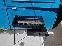 Мангал разборный на 11 шампуров