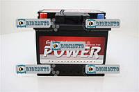 Аккумулятор 45 AH 360A Electric Power 210*175*175
