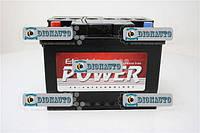 Аккумулятор 60 AH 480A Electric Power 241*175*175