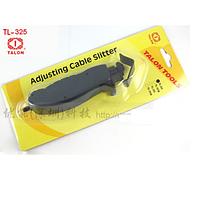 Инструмент для зачистки кабеля TL-325 пластик, 4,5-25мм,  black