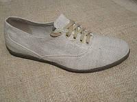 Туфли мужские из конопли «Комфи М».