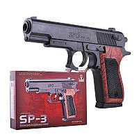 Пистолет SP-3